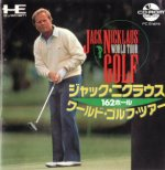 PC Engine CD - Jack Nicklaus World Tour Golf