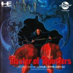 PC Engine CD - Master of Monsters