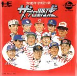PC Engine CD - Pro Baseball