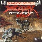 PC Engine CD - Shadow of the Beast