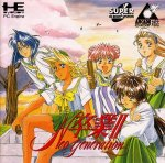 PC Engine CD - Sotsugyou 2 - Neo Generation