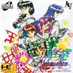 PC Engine CD - Sotsugyou Graduation
