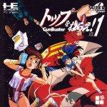 PC Engine CD - Top wo Nerae - GunBuster Volume 1