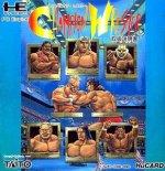 PC Engine - Champion Wrestler