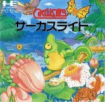 PC Engine - Circus Lido