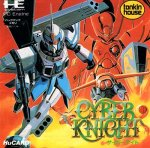 PC Engine - Cyber Knight