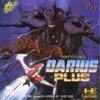 PC Engine - Darius Plus
