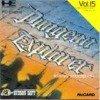 PC Engine - Dungeon Explorer