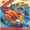 PC Engine - Final Blaster