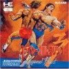 PC Engine - Fire Pro Wrestling 3 - Legend Bout
