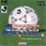 PC Engine - Formation Soccer on J-League