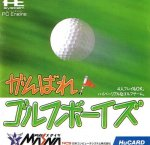 PC Engine - Ganbare Golf Boys