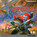 PC Engine - Genpei Toumaden