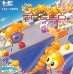 PC Engine - Gomola Speed