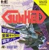 PC Engine - Gunhed