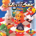 PC Engine - Honey on the Road