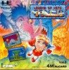 PC Engine - Legend of Hero Tonma
