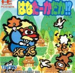 PC Engine - Long Nosed Goblin