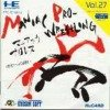 PC Engine - Maniac Pro Wrestling