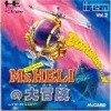 PC Engine - Mr Heli