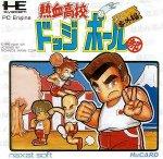 PC Engine - Nekketsu Koko Dodgeball Bu