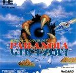 PC Engine - Paranoia