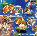 PC Engine - Parasol Stars