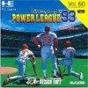 PC Engine - Power League 93