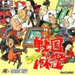 PC Engine - Sengoku Mahjong