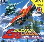 PC Engine - Soldier Blade