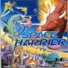 PC Engine - Space Harrier
