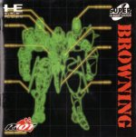 PC Engine CD - Browning