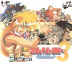 PC Engine CD - Cosmic Fantasy 3