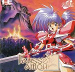 PC Engine CD - Faussete Amour