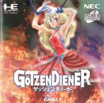 PC Engine CD - Gotzendiener
