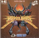 PC Engine CD - Hyper Wars