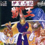 PC Engine CD - Iganinden Gaou