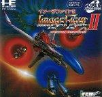 PC Engine CD - Image Fight 2