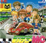 PC Engine CD - Moto Roader MC