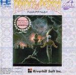 PC Engine CD - Prince of Persia