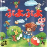 PC Engine CD - Puyo Poyo CD