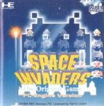 PC Engine CD - Space Invaders