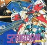 PC Engine CD - Spriggan Mark 2