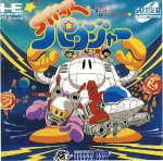 PC Engine CD - Star Parodia