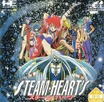 PC Engine CD - Steam Hearts
