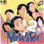 PC Engine CD - Yawara 2