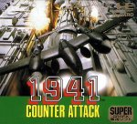 PC Engine - 1941 Counter Attack