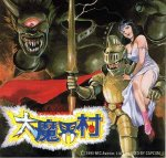 PC Engine - Ghouls and Ghosts