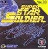 PC Engine - Super Star Soldier
