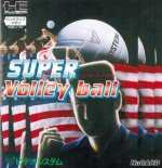 PC Engine - Super Volley Ball